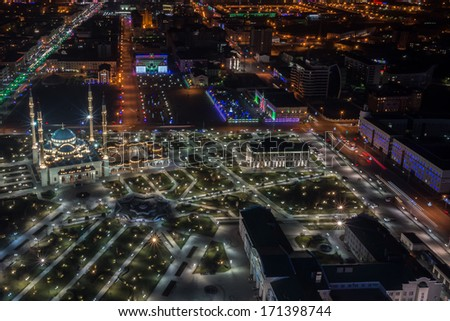 Grozny City in the night - wiew from the Phoenix skyscraper - stock photo