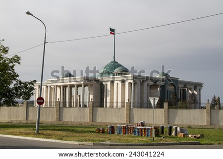 GROZNY, RUSSIA - SEPTEMBER 7: Presidential Palace in the Chechen Republic on September 07, 2014 in Grozny.