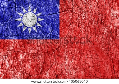 Grudge stone painted Taiwan flag - stock photo