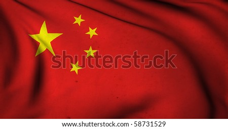 Grunge China flag render