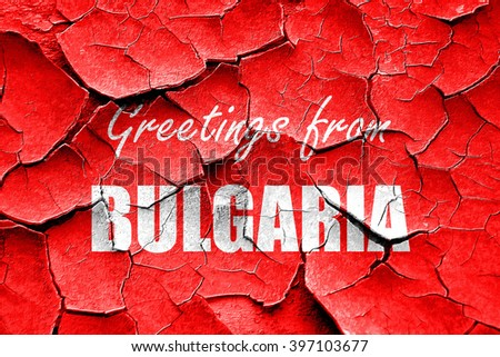 Grunge cracked Greetings from bulgaria