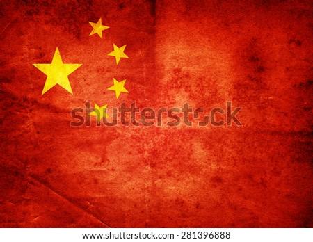 Grunge Flag of China. - stock photo