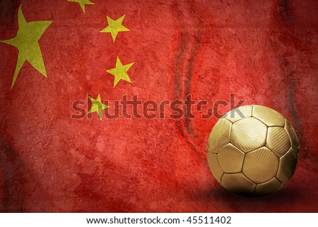 Grunge flag of China and ball - stock photo