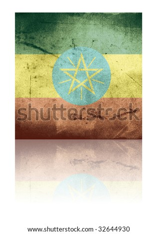 grunge flag of ethiopia with shadow