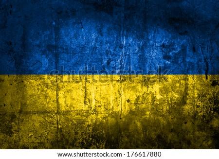 Grunge flag of European country Ukraine  - stock photo