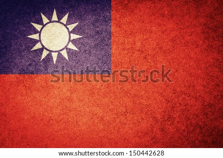 Grunge Flag of Republic of China - stock photo