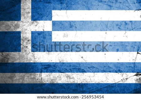 Grunge flag of the Greece - stock photo