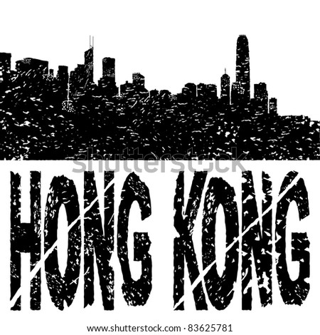 Grunge Hong Kong skyline with text illustration