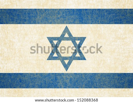 Grunge Israel Flag - stock photo