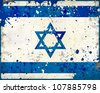 Grunge Israel flag with stains - flag series - stock photo