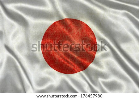 Grunge Japan Flag - stock photo