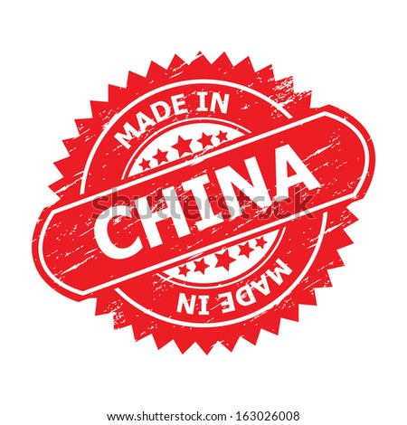 """Grunge rubber stamp or (stickers,tag, icon, sign, symbol, badge, label) with text """" MADE IN CHINA """" present by light blue color for business, office, internet or e-commerce.-jpg format - stock photo"""
