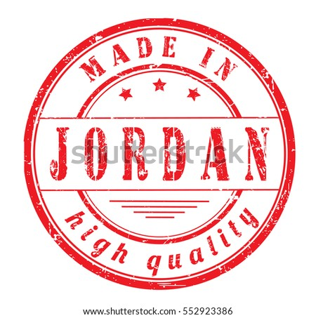 Grunge Rubber Stamp Text Made Jordan Stock Illustration 552923386