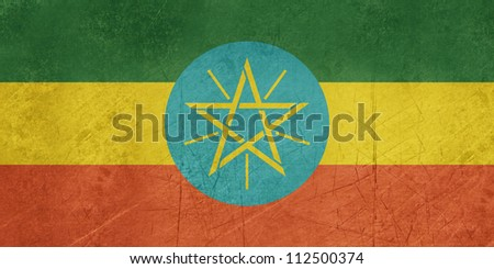Grunge sovereign state flag of country of Ethiopia  in official colors.