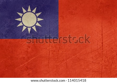Grunge sovereign state flag of country of Republic of China in official colors. - stock photo