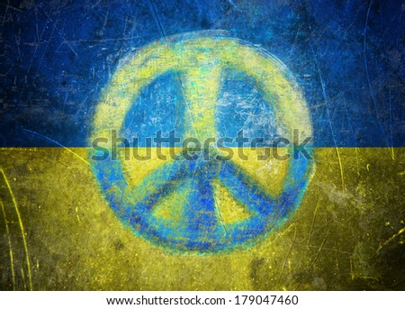 Grunge Ukrainian flag illustration with a peace sign. Peace concept - stock photo