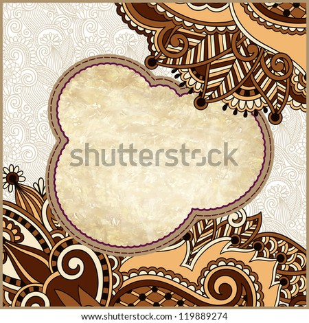 grunge vintage template with ornamental floral pattern. Raster version