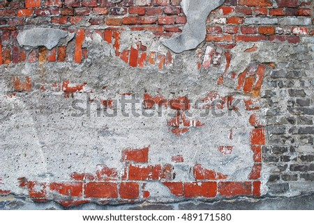 grunge wall - destroyed surface
