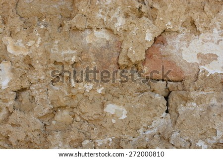 Grungy background wall  - stock photo
