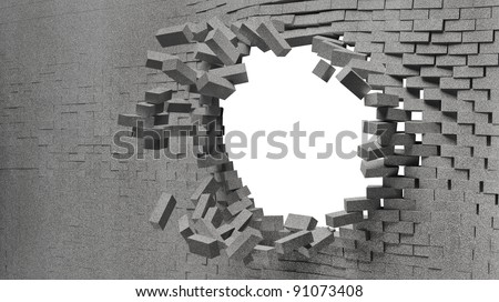 Grungy Broken Brick Wall - stock photo
