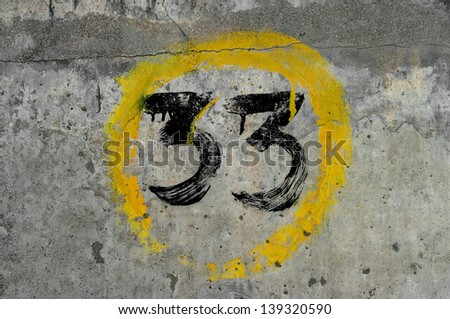 Grungy hand painted number 33. - stock photo