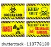 Grungy metal sign illustrations. Danger and hazard - stock photo