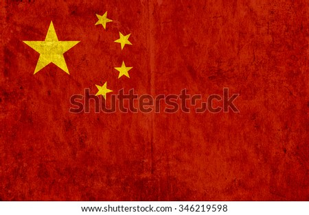 Grungy paper flag of China - stock photo