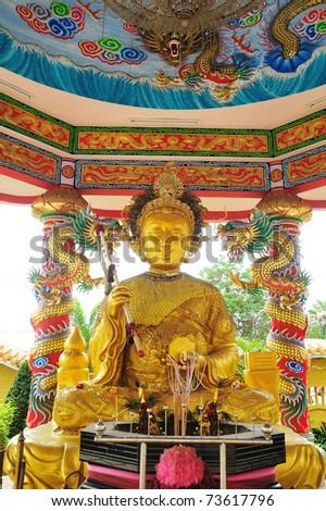 Guan yin gold - stock photo