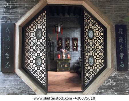 GUANGZHOU, CHINA - AUGUST 10, 2012: Yuyin Mountain House on August 10, 2012 in Guangzhou, China. Yuyin is a landmark classical house in Guangdong province built in the Qing Dynasty.  - stock photo