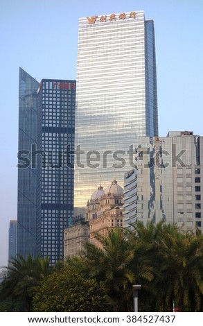 GUANGZHOU, CHINA -28 DEC 2015- Modern high rise buildings in the port city of Guangzhou (also known as Canton), the capital of Guangdong Province in Southern China.