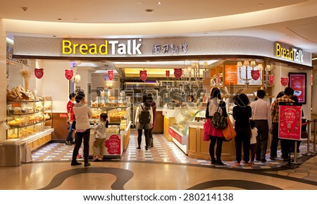 GUANGZHOU, CHINA-FEB.23, 2015: Customers are seen in a BreadTalk outlet; BreadTalk Group Limited is a Singaporean bakery founded in 2000, has almost 1000 outlet in 17 countries in Asia and Middle East - stock photo