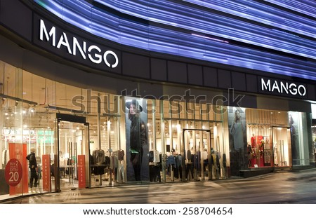 GUANGZHOU, CHINA - FEBRUARY 23, 2015: Mango store. Mango is a clothing design and manufacturing company, founded in 1984. Mango has 2,415 stores in 107 countries. - stock photo