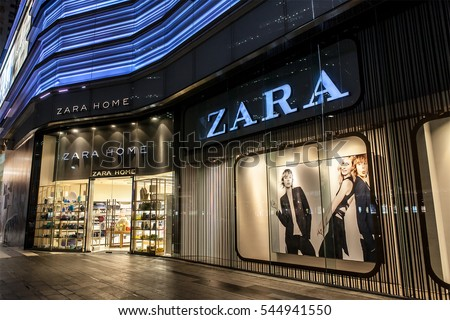 GUANGZHOU, CHINA - FEBRUARY 23, 2015: Zara home store. Zara Home is a company founded in 2003 and belongs to the Spanish Inditex group. It has around 408 stores in 44 countries.