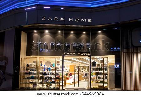 Zara stock images royalty free images vectors - Zara home pamplona ...