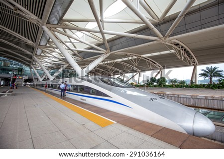 Guangzhou,China - June,14,2015: The Guangzhou south railway station is new and modern railway station. - stock photo