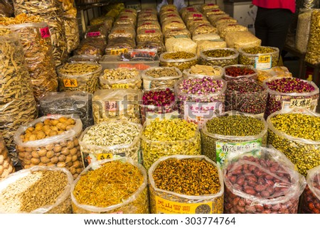 GUANGZHOU, CHINA - 28 MARCH 2015 - Dried goods for use in tea and cooking, for sale on the streets of Guangzhou