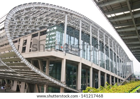 GUANGZHOU, CHINA  - MAY 11: CHINA IMPORT AND EXPORT FAIR COMPLEX  on May 11, 2013 in Guangzhou. This is the world's largest convention and exhibition center,An area of 713,000 square meters. - stock photo