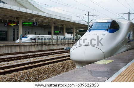 GUANGZHOU, CHINA - MAY 3, 2017: Chinese highway high speed train arriving at the train station