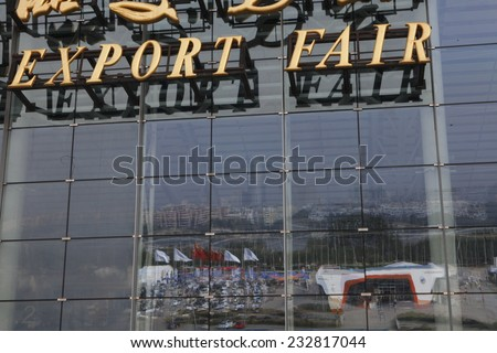 GUANGZHOU, CHINA - NOV. 22. 2014: General view on the 12th China International Automobile Exhibition in Guangzhou, Guangdong province. - stock photo