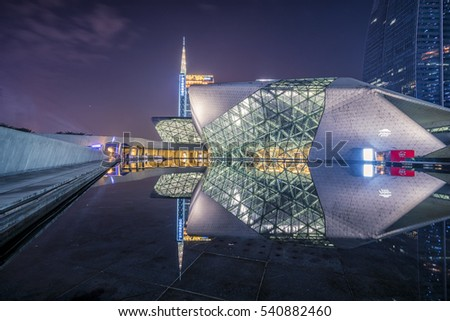 GUANGZHOU : Guangzhou Opera House night landscape on Dec.10, 2016 , Amazing night view of the Guangzhou Opera House, skyscrapers and other modern buildings at the Zhujiang New Town, China.