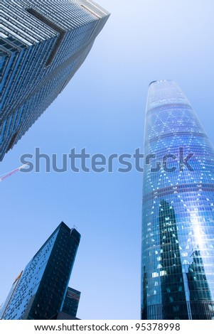 GUANGZHOU - NOV.20:Guangzhou International Finance Centre,IFC (437.51 m) on NOV.20, 2011. China's second high-rise. located at new city axis intersection ,completed in 2005. Guangzhou on NOV 20, 2011. - stock photo