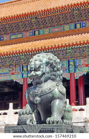 Guardian lion outside Tranquil Longevity Palace. Beijing. China