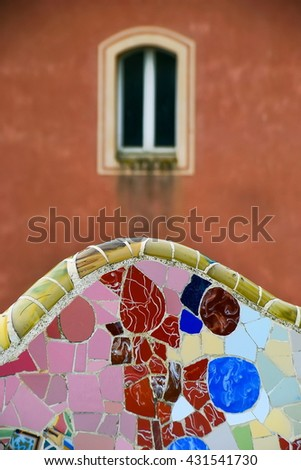 Guell colorful wall, Barcelona - stock photo