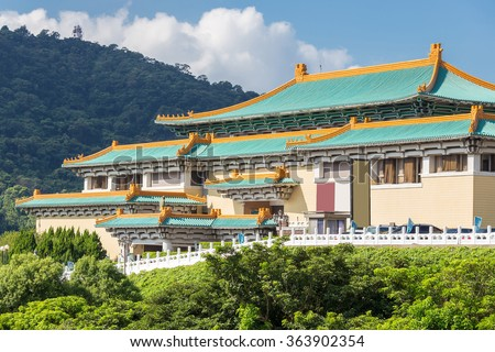 Gugong National Palace Museum in Taipei, Taiwan - stock photo