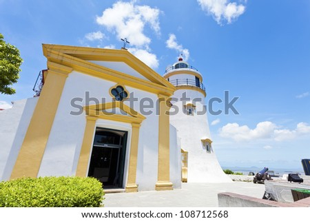 Guia Fortress lighthouse in Macau at day - stock photo