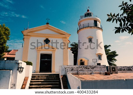 Guia Fortress lighthouse in Macau at day time. Filtered image. - stock photo