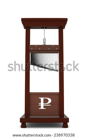 guillotine with a ruble sign hole on white background - stock photo
