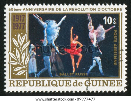 GUINEA - CIRCA 1978: A stamp printed by Guinea, shows Russian ballet, circa 1978