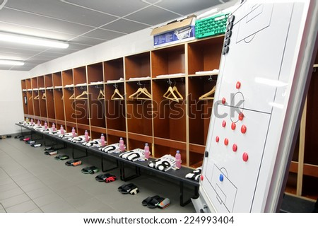 GUINGAMP, FRANCE - OCT 1, 2014 : General view of the Paok Fc locker room before the UEFA Europa League match EA Guingamp vs Paok. - stock photo