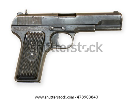 Gun isolated on white background. the gun used during World War II.